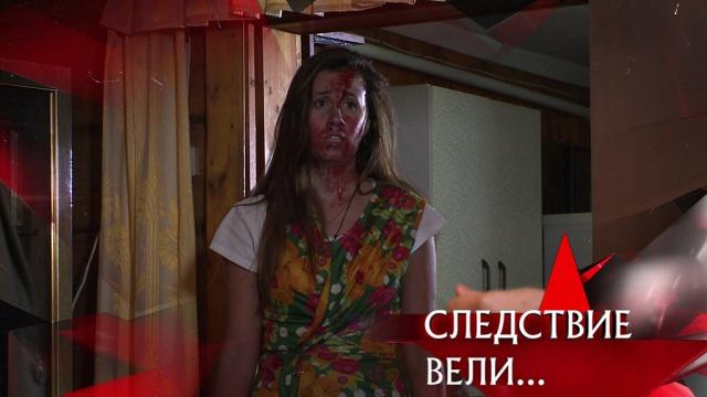 Выпуск от 9 декабря 2018 года.«Я видела дьявола».НТВ.Ru: новости, видео, программы телеканала НТВ