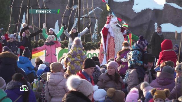 Мир чудес исюрпризы для каждого: сказочный вояж Деда Мороза продолжился встолице Удмуртии.НТВ.Ru: новости, видео, программы телеканала НТВ