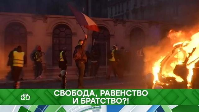 Выпуск от 10 декабря 2018 года.Свобода, равенство ибратство?!НТВ.Ru: новости, видео, программы телеканала НТВ