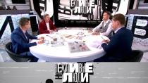 4 декабря 2018 года.4 декабря 2018 года.НТВ.Ru: новости, видео, программы телеканала НТВ