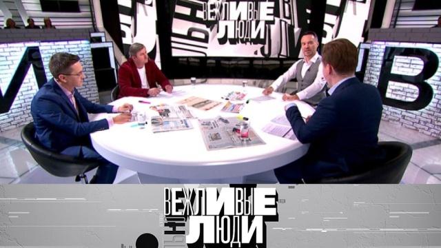 Только по-настоящему захватывающие новости! «Вежливые люди»— по будням в12:00.НТВ.Ru: новости, видео, программы телеканала НТВ
