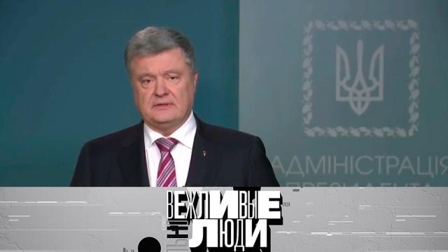 11 декабря 2018 года.11 декабря 2018 года.НТВ.Ru: новости, видео, программы телеканала НТВ
