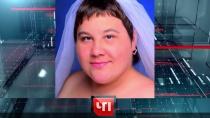 12 декабря 2018 года.12 декабря 2018 года.НТВ.Ru: новости, видео, программы телеканала НТВ