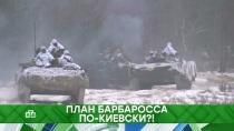 &laquo;Место встречи&raquo;: План Барбаросса <nobr>по-киевски</nobr>?!