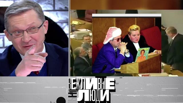 13 декабря 2018 года.13 декабря 2018 года.НТВ.Ru: новости, видео, программы телеканала НТВ