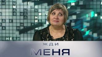 Вдетстве ее разлучили сбратом, но она пообещала найти его. Встретятсяли родные спустя 50лет? «Жди меня»— впятницу на НТВ.поисковые операции, семья.НТВ.Ru: новости, видео, программы телеканала НТВ