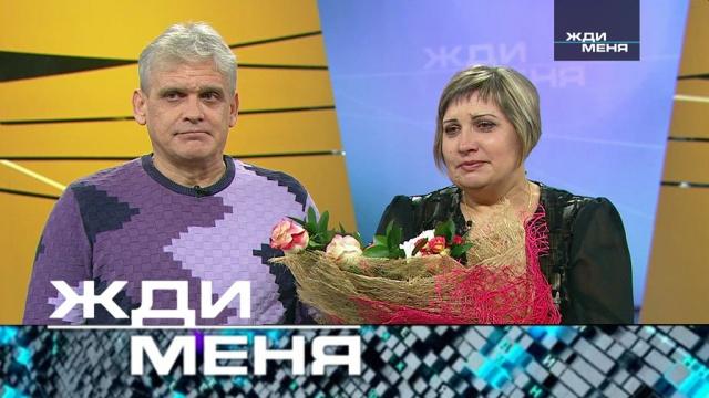 Выпуск от 14декабря 2018 года.Выпуск от 14декабря 2018 года.НТВ.Ru: новости, видео, программы телеканала НТВ