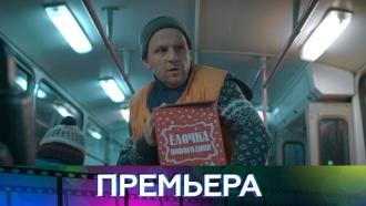 За ним охотятся ибандиты, иполиция, но поймать его будет непросто! Фильм «Ноль»— премьера— 22декабря на НТВ.кино, премьера.НТВ.Ru: новости, видео, программы телеканала НТВ