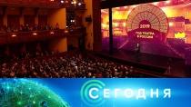 14 декабря 2018 года. 00:10.14 декабря 2018 года. 00:10.НТВ.Ru: новости, видео, программы телеканала НТВ