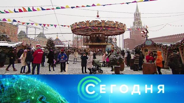 14декабря 2018года. 13:00.14декабря 2018года. 13:00.НТВ.Ru: новости, видео, программы телеканала НТВ