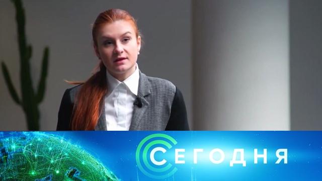 14декабря 2018года. 08:00.14 декабря 2018 года. 08:00.НТВ.Ru: новости, видео, программы телеканала НТВ