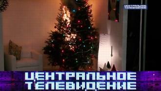 Как безопасно встретить Новый год исможетли Собор раскольников на Украине разрушить православие? «Центральное телевидение»— всубботу.Новый год, Украина, торжества и праздники.НТВ.Ru: новости, видео, программы телеканала НТВ