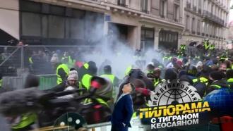 Советы по поддержанию спокойствия для парижской мэрии— сегодня в«Международной пилораме».юмор и сатира.НТВ.Ru: новости, видео, программы телеканала НТВ
