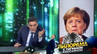 Почему ломается техника уАнгелы Меркель иТерезы Мэй? «Международная пилорама»— сегодня на НТВ.юмор и сатира.НТВ.Ru: новости, видео, программы телеканала НТВ