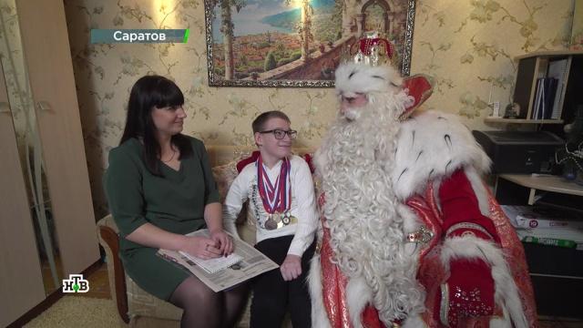 ВСаратове Дед Мороз осчастливил ребятишек стяжелыми недугами иустроил для всех суперпраздник.НТВ.Ru: новости, видео, программы телеканала НТВ