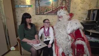 ВСаратове Дед Мороз осчастливил ребятишек стяжелыми недугами иустроил для всех суперпраздник