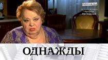 Выпуск от 15 декабря 2018 года.Выпуск от 15 декабря 2018 года.НТВ.Ru: новости, видео, программы телеканала НТВ