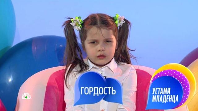 16 декабря 2018 года.Выпуск сто четвертый.НТВ.Ru: новости, видео, программы телеканала НТВ