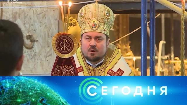 15 декабря 2018 года. 08:00.15 декабря 2018 года. 08:00.НТВ.Ru: новости, видео, программы телеканала НТВ