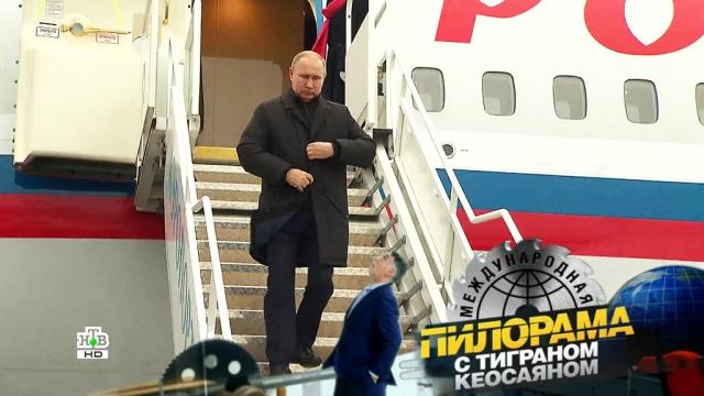 Как Золотое кольцо России ненадолго стало платиновым?НТВ.Ru: новости, видео, программы телеканала НТВ