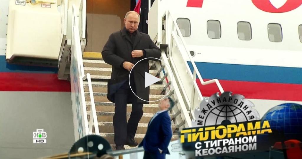 Как Золотое кольцо России ненадолго стало платиновым?