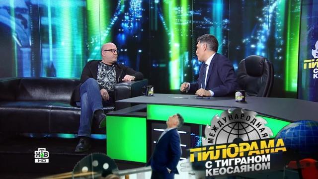 15 декабря 2018 года.15 декабря 2018 года.НТВ.Ru: новости, видео, программы телеканала НТВ