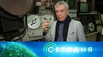16 декабря 2018 года. 10:00.16 декабря 2018 года. 10:00.НТВ.Ru: новости, видео, программы телеканала НТВ