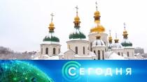 16декабря 2018года. 08:00.16декабря 2018года. 08:00.НТВ.Ru: новости, видео, программы телеканала НТВ