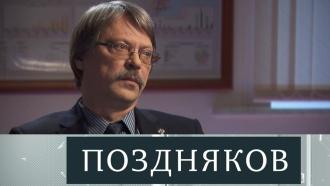 Эксклюзивное интервью главы Роснедр Евгения Киселёва. Полная версия