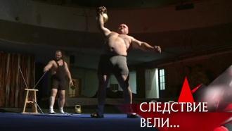«Следствие вели…»: «Влюбленный циркач»