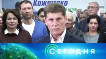 17 декабря 2018 года. 07:00.17 декабря 2018 года. 07:00.НТВ.Ru: новости, видео, программы телеканала НТВ