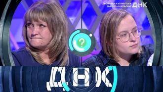 «ДНК»: «Двойняшка из Якутска выросла вБельгии?»