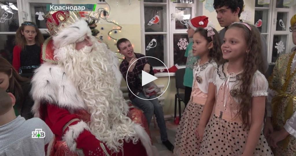 От множества улыбок— голова кругом! Дед Мороз вКраснодаре устроил праздник для детей ивзрослых