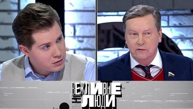 17 декабря 2018 года.17 декабря 2018 года.НТВ.Ru: новости, видео, программы телеканала НТВ