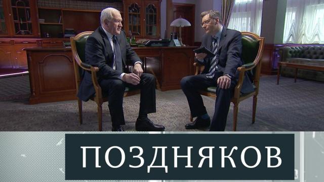 На НТВ — интервью с главой Федеральной таможенной службы.НТВ, таможня.НТВ.Ru: новости, видео, программы телеканала НТВ