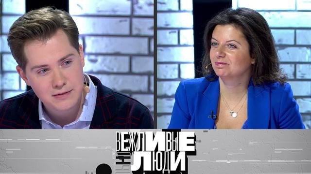 18 декабря 2018 года.18 декабря 2018 года.НТВ.Ru: новости, видео, программы телеканала НТВ