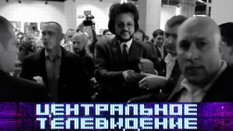 Король российской эстрады подведет итоги года впрямом эфире— только в«Центральном телевидении»— всубботу на НТВ.Киркоров.НТВ.Ru: новости, видео, программы телеканала НТВ