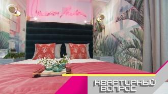 Джунгли, розовый закат илазурь: спальня мечты для любителей дайвинга— всубботу в«Квартирном вопросе».дайвинг, дизайн, ремонт.НТВ.Ru: новости, видео, программы телеканала НТВ