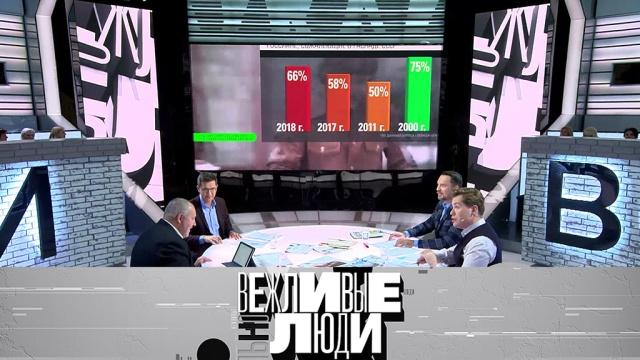 19 декабря 2018 года.19 декабря 2018 года.НТВ.Ru: новости, видео, программы телеканала НТВ