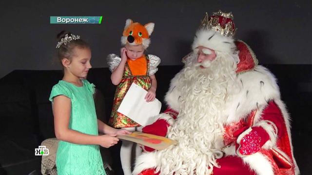Звезды НТВ иДед Мороз исполнили желания маленьких петербуржцев.НТВ.Ru: новости, видео, программы телеканала НТВ
