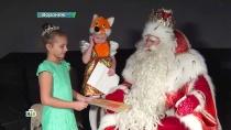 Дед Мороз привез вВоронеж яркие сюрпризы ипобывал вгостях уюных звездочек.НТВ.Ru: новости, видео, программы телеканала НТВ