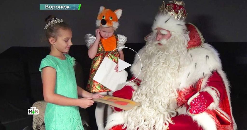 Дед Мороз привез вВоронеж яркие сюрпризы ипобывал вгостях уюных звездочек