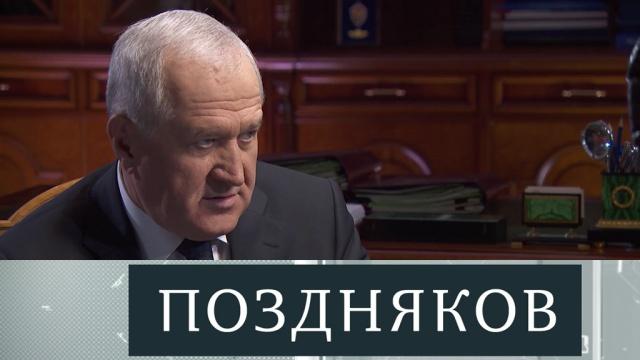Владимир Булавин.Владимир Булавин.НТВ.Ru: новости, видео, программы телеканала НТВ