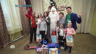ВТулу— со своим самоваром иподарками! Дед Мороз исполнил мечты юной гимнастки имногодетной семьи