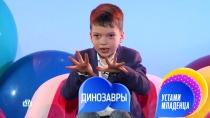 23декабря 2018года.Выпуск сто пятый.НТВ.Ru: новости, видео, программы телеканала НТВ