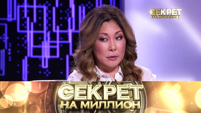 Анита Цой.Анита Цой.НТВ.Ru: новости, видео, программы телеканала НТВ