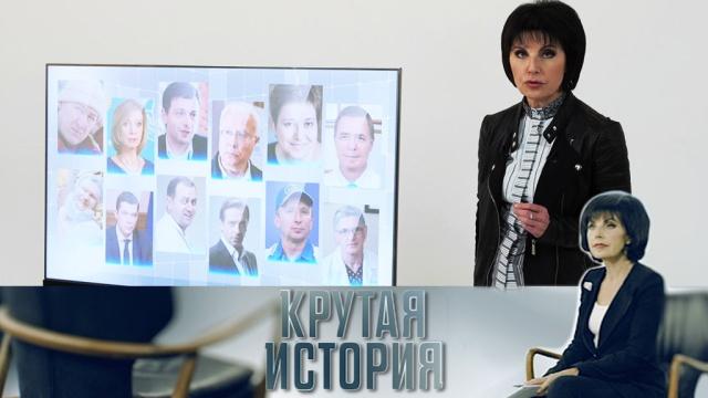 Выпуск от 22декабря 2018года.«Двенадцать».НТВ.Ru: новости, видео, программы телеканала НТВ