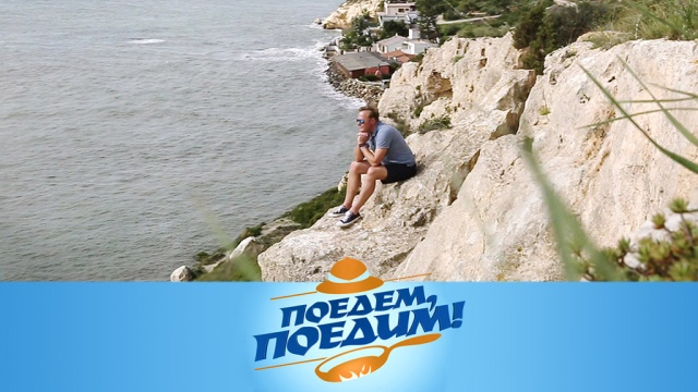 Выпуск от 22 декабря 2018 года.Сардиния: бескрайние пляжи, сыр сличинками касу марцу и самая редкая в мире паста.НТВ.Ru: новости, видео, программы телеканала НТВ