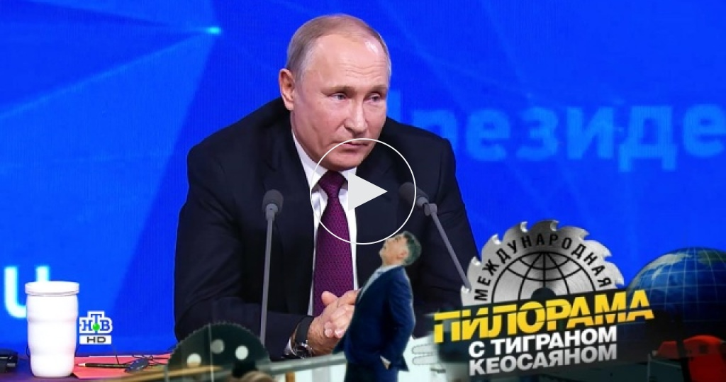 Вопросы оженитьбе, отставке Меркель иостровах: как пролетели 4часа <nobr>пресс-конференции</nobr> Путина?