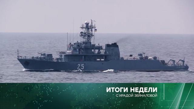 23 декабря 2018 года.23 декабря 2018 года.НТВ.Ru: новости, видео, программы телеканала НТВ
